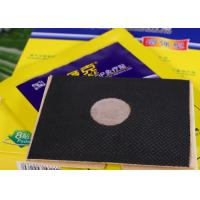 Buy cheap TDP Body Moxibustion Patches Bones Heat Pain Relief Patch With Non Woven Fabrics from Wholesalers