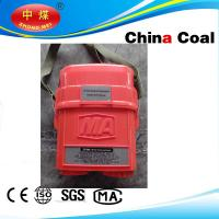 Buy cheap manufaturer isolated compressed oxygen mining self rescuer from Wholesalers