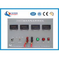 China Plug Cord Voltage Drop Test Equipment High Efficiency For Long Term Full Load Operation factory