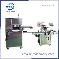 China PE Packing Film for Ht980A  Soap Wrapping Machine to packing various shape soaps factory