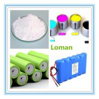 China China Factory Price Fumed Silica for Battery Use CAS#10279-57-9 White Powder on sale