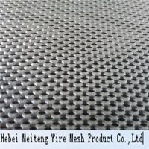 Buy cheap security metal screen/aluminum perforated window screen/Aluminum plate mesh from Wholesalers
