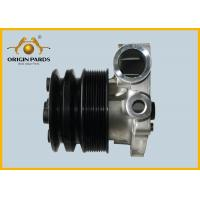 Buy cheap PK Belt Pully Water Pump 1873109740 For FVZ 6HK1 Spinning Smooth And Durable from Wholesalers