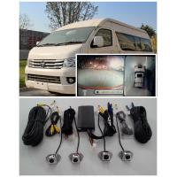 Buy cheap 360 Lorry cameras  bird view  system with 4Channel HD DVR, Around View Monitoring System from Wholesalers