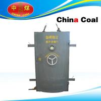 Buy cheap Refuge Chamber Protective Airtight Door from Wholesalers