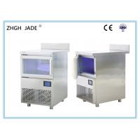 Buy cheap Water Cooling Commercial Ice Making Equipment from Wholesalers