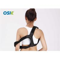 China Upper Back Expandable Posture Support Band For Hunched Shoulders S / M / L Sizes factory
