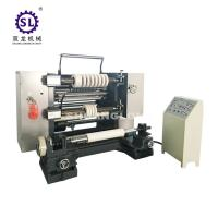 China Automatic BOPP Film Laminated Film Slitting Machine with Automatic Tension factory