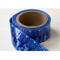 Buy cheap Plastic Film PVC 	Heat Shrink Sleeve For Beverage Bottle Packaging from Wholesalers