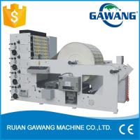 Buy cheap 4 Color High Speed Paper Cup Flexo Printing Machine from Wholesalers
