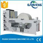 Buy cheap Flexographic Printing Machines KFC Paper printing machine from Wholesalers
