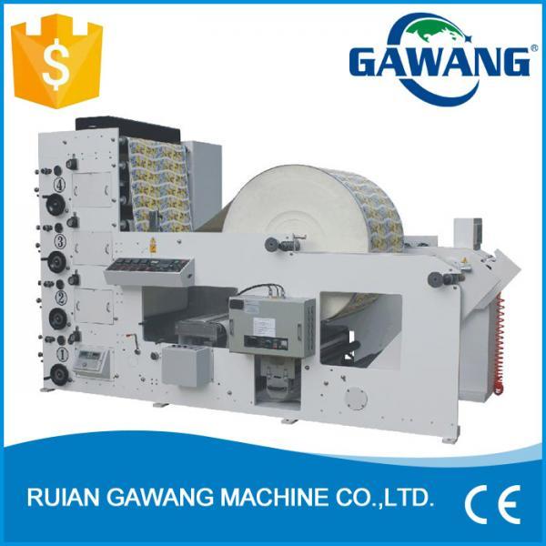Quality 4-6 Colors Paper Cup Flexo Printing Machine & Flexo Press for sale
