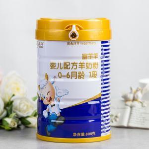 China GMP Milky White 800g Baby Formula Goat Milk Powder factory
