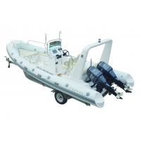 Buy cheap Small Inflatable Boats 6.8 Meter Luxury Yacht With Hypalon Tube Fiberglass Hull Twin Motors from Wholesalers
