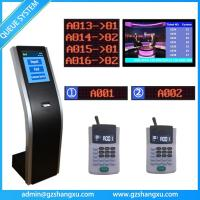 Quality Unicode Web Based Banking/Hospital/Telecom Wireless queue management system wholesale