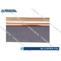 China Treaded RA Electrodeposited Copper Foil Thick Copper Plate For Fpc factory