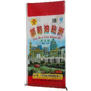 Buy cheap BOPP Film Rice Bag from Wholesalers
