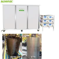 Buy cheap Large Industrial Ultrasonic Cleaner For Oil And Gas Diesel Tank from Wholesalers