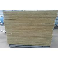 Buy cheap Thermal And Acoustic Weather Proof Rock Wool Insulation High Temperature from Wholesalers