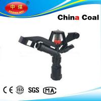 Buy cheap High Quality Rotary Spray Watering Sprinkler from Wholesalers