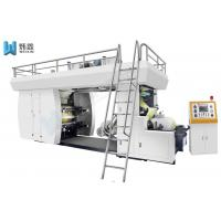 Buy cheap Central Drum Flexographic Printing Machine For Paper High Speed 4 Color from Wholesalers