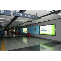 Buy cheap subway / shopping mall advertising Backlit Poster Printing for KT board , 100mic-200mic PET from Wholesalers