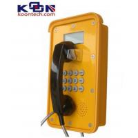 Buy cheap Dual Tone Multi Frequency DTMF Waterproof Telephone VOIP Line Ac Powered from Wholesalers