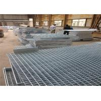 Buy cheap ss grating/aluminum floor grating/grating suppliers/steel grating suppliers/metal grating walkway/steel grid mesh from Wholesalers