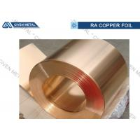 Buy cheap Copper And Tin Qsn8 - 0.3 Bronze Alloy Foils for Anti - abrasion Devices from Wholesalers