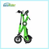 Buy cheap Promotional 250w Foldable Electric Scooter Front And Rear Disc Brake from Wholesalers