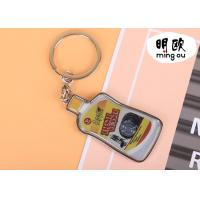 Buy cheap Customized Epoxy Doming Keychain Bottle Opener Design For Promotion Gift from Wholesalers
