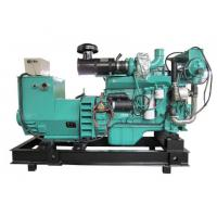 Buy cheap 30kw To 300kva Cummins Marine Diesel Generator 220V / 380V High Efficiency from Wholesalers