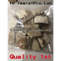 Buy cheap Pure 4EFMA in crystal Authentic from end lab China origianl with 100% customer satisfaction legal version from Wholesalers