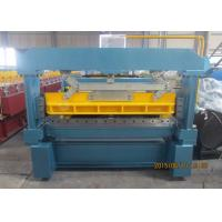 Buy cheap Mitsubishi PLC Metal Slitting Machine Accessorial Equipment For Roll Forming Machine from Wholesalers