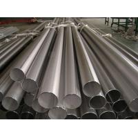 China ASTM 200 Series Stainless Steel Round Bars 201 202 , Balustrade Stainless Steel on sale