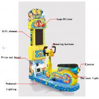 China Kiddie Rides Arcade Coin Operated Games Bicycle Go Go Sport Subject 220v/110v factory