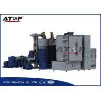 Buy cheap Diamond Like Carbon DLC Coating Machine Energy Saving With Alarm System from Wholesalers