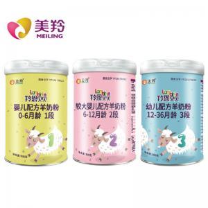 China Baby Infant Instant Drying Sterilized Goat Milk Powder factory