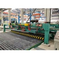 China 1200 N/Mm2 Steel Cut To Length Line Entirely Stop Start Multiblanking  Edge Trimming factory