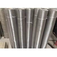 Buy cheap 16 * 16  Silver Fly Proof Window Wire Mesh Material  For Metal Mesh Curtains from Wholesalers