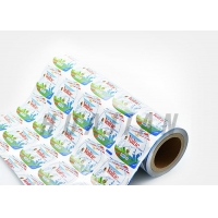 Buy cheap Yogurt Cup Lidding Foil Hot Sales Alu Lidding Foil from wholesalers