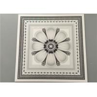 Buy cheap Customized Decorative Pvc Ceiling Tiles , Waterproof Ceiling Tiles Bathroom from Wholesalers