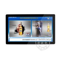 China 32inch Wall-mount Digital Poster Full HD Advertising Display Narrow Bezel Ad Player Wifi Digital Signage on sale