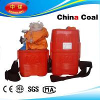 Buy cheap ZYX120 isolated compressed oxygen self rescuer from Wholesalers