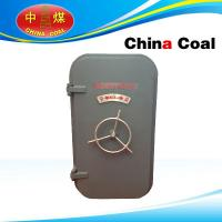 Buy cheap Explosion-proof Airtight Door from Wholesalers