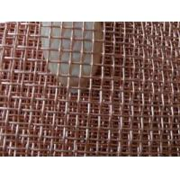 China Long service life Copper Mesh Cloth for Shielding or Filtering with pure copper proportion 99.9% (2 to 200 mesh/inch) factory
