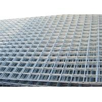 China 2 Inch Galvanized Welded Wire Fence Mesh Panel for Building Excellent Corrosion Resistance on sale