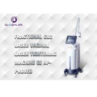 Buy cheap Powerful 50W RF CO2 Fractional Laser Machine Scar Removal High Efficiency from Wholesalers