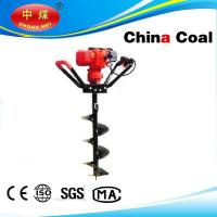 Buy cheap High quality new 49 cc make hole machine from Wholesalers