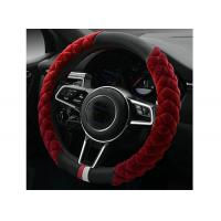 Buy cheap 39CM Massage Steering Wheel Cover With PU Leather And Soft Fur Material from wholesalers